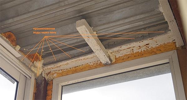 Гидроизоляция потолка балкона