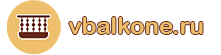 vbalkone.ru
