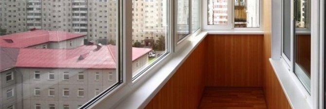 Балконный подоконник